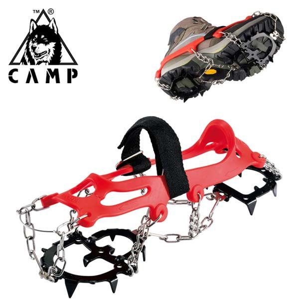 Mačky Camp Ice Master - €31 da5bafe7235